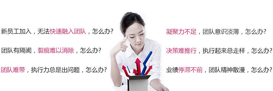 深圳拓展公司